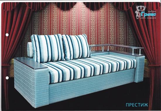 """Изображение Мягкая мебель """"Престиж"""" диван"""
