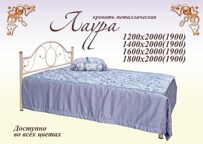 """Изображение Кровать """"Лаура"""""""