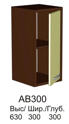 "Изображение Кухня ""Арабика"" АВ300"