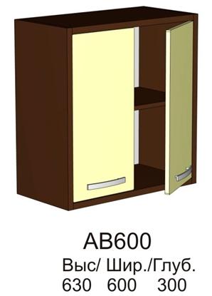 "Изображение Кухня ""Арабика"" АВ600"