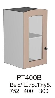 """Изображение Кухня """"Ретро"""" РТ400В"""