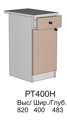 """Изображение Кухня """"Ретро"""" РТ400Н"""