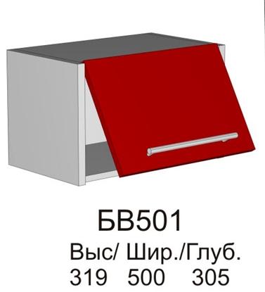"""Изображение Кухня """"Бордо"""" БВ501"""