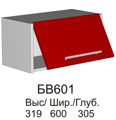 """Изображение Кухня """"Бордо"""" БВ601"""