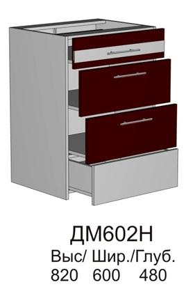 """Изображение  Кухня """"Джаз"""" ДМ602Н"""