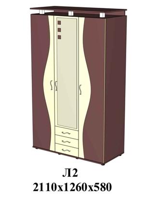 Изображение Модульная система Лама Л2