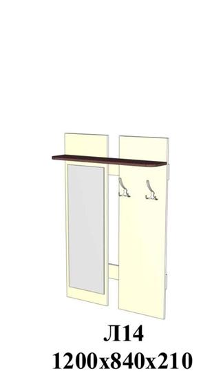 Изображение Модульная система Лама Л14