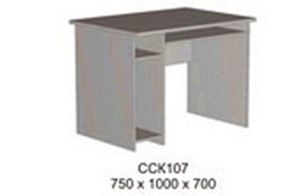 Изображение Система Стиль ССК107