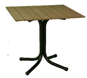 Изображение для категории Мебель для улицы