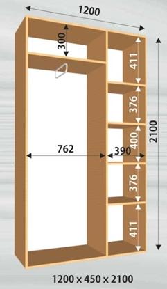 Изображение Шкаф-купе 1200х450х2100