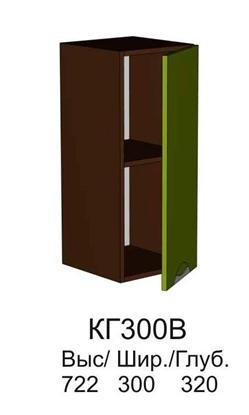 """Изображение Кухня """"Конго"""" КГ300В"""