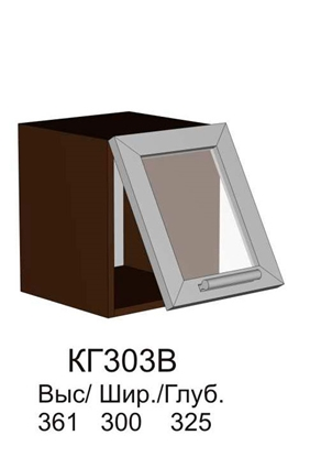 """Изображение Кухня """"Конго"""" КГ303В"""