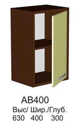"Изображение Кухня ""Арабика"" АВ400"