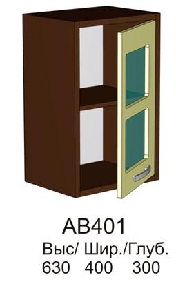 "Изображение Кухня ""Арабика"" АВ401"