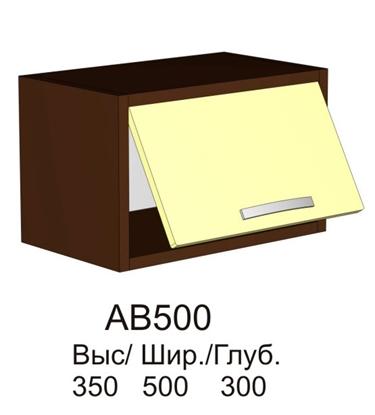 "Изображение Кухня ""Арабика"" АВ500"