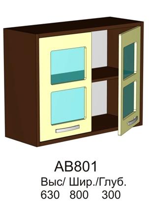 "Изображение Кухня ""Арабика"" АВ801"