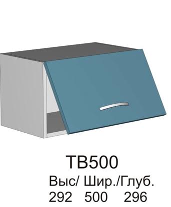 """Изображение Кухня """"Топаз"""" ТВ500"""
