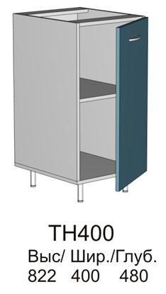 """Изображение Кухня """"Топаз"""" ТН400"""