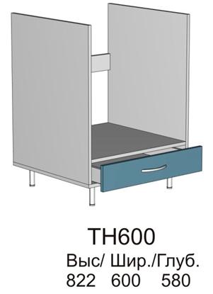 """Изображение Кухня """"Топаз"""" ТН600"""