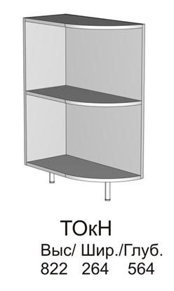 "Изображение Кухня ""Топаз"" ТОкН"