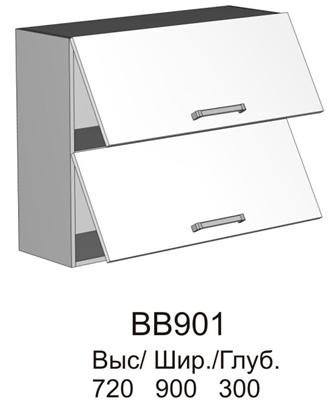"""Изображение Кухня """"Венеция"""" ВВ901"""