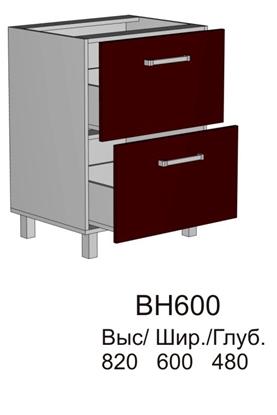 """Изображение Кухня """"Венеция"""" ВН600"""