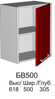 """Изображение Кухня """"Бордо"""" БВ500"""