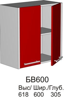 """Изображение Кухня """"Бордо"""" БВ600"""
