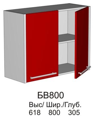 """Изображение Кухня """"Бордо"""" БВ800"""