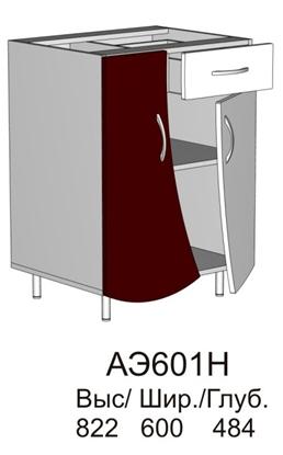 """Изображение Кухня """"Аэлита"""" АЭ601Н"""