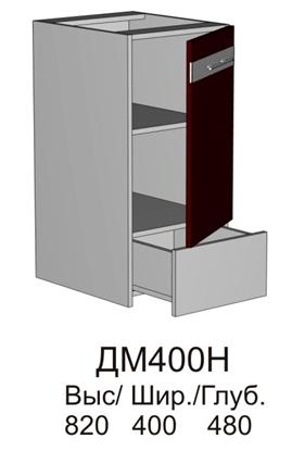 """Изображение Кухня """"Джаз"""" ДМ400Н"""