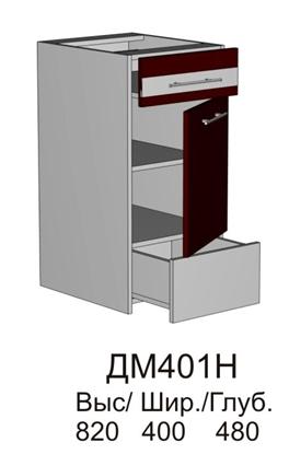 """Изображение Кухня """"Джаз"""" ДМ401Н"""