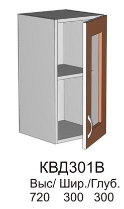 Изображение Кухня Квадро КВД301В