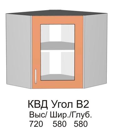 Изображение Кухня Квадро КВД Угол В2